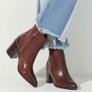 Frye Flynn Short Boot - Brown (NWOB)